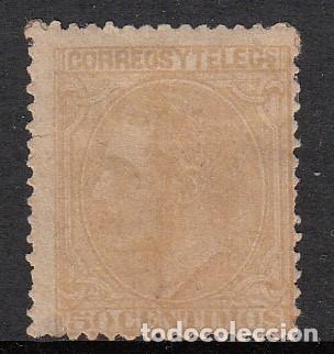 1879 SELLO NUM 206 NUEVO CON FIJASELLOS (Sellos - España - Alfonso XII de 1.875 a 1.885 - Nuevos)