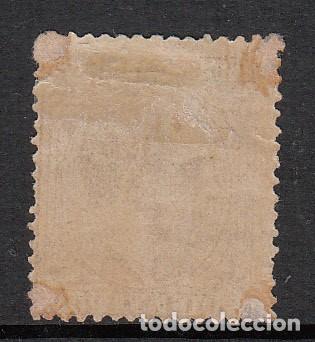 Sellos: 1879 SELLO NUM 206 NUEVO CON FIJASELLOS - Foto 2 - 212247080