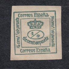 Timbres: 1876 EDIFIL 173* NUEVO CON CHARNELA. CORONA REAL (720). Lote 212934850
