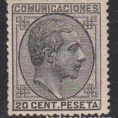Sellos: ESPAÑA, 1878 EDIFIL Nº 193 /*/, 20 C NEGRO, ALFONSO XII, BIEN CENTRADO. Lote 213013042