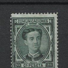 Sellos: ESPAÑA 1876 EDIFIL 176 (*) - 18/14. Lote 214560086