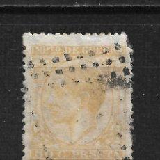 Sellos: ESPAÑA 1877 EDIFIL 189 USADO - 18/12. Lote 214565045