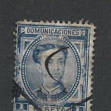 Selos: ESPAÑA 1876 EDIFIL 180 USADO - 3/29. Lote 215336128