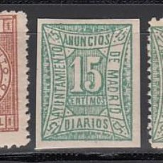 Sellos: IMPUESTO MUNICIPAL, ANUNCIOS TEMPORAL. AYUNTAMIENTO DE MADRID, DISTINTOS TIPOS Y VALORES.. Lote 215568092