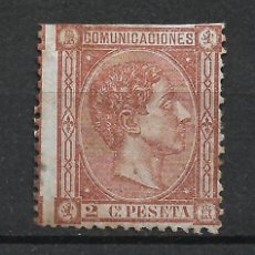 Sellos: ESPAÑA 1875 EDIFIL 162 (*) - 19/18. Lote 215816861