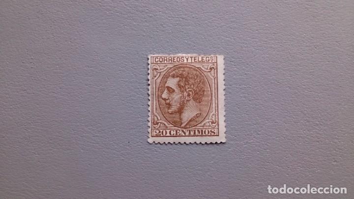 ESPAÑA - 1879 - ALFONSO XII - EDIFIL 203 - MH* - NUEVO VALOR CATALOGO 176€. (Sellos - España - Alfonso XII de 1.875 a 1.885 - Nuevos)