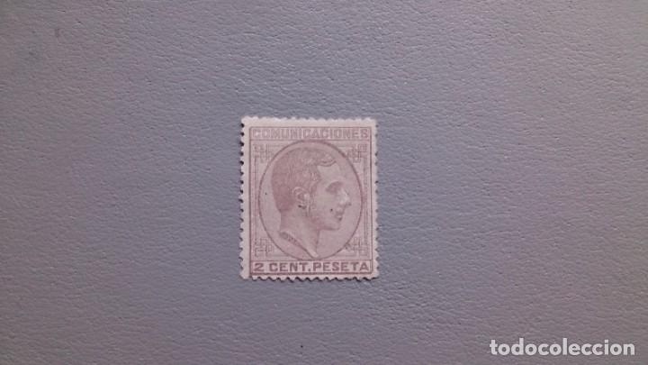 ESPAÑA - 1878 - ALFONSO XII - EDIFIL 190 - MH* - NUEVO - CENTRADO - VALOR CATALOGO 60€. (Sellos - España - Alfonso XII de 1.875 a 1.885 - Nuevos)