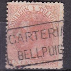 Selos: ALFONSO XII EDIFIL 210 MATASELLOS CARTERÍA BELLPUIG (LÉRIDA).. Lote 217049328