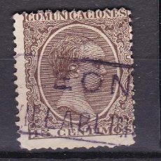 Francobolli: ALFONSO XIII PELÓN EDIFIL 219 MATASELLOS CARTERÍA VILLABLINO (LEÓN).. Lote 217104292