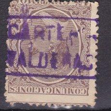 Francobolli: ALFONSO XIII PELÓN EDIFIL 219 MATASELLOS CARTERÍA VALDERAS (LEÓN).. Lote 217104571