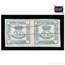 Selos: ESPAÑA 1876. EDIFIL 173. CORONA REAL 2/4. USADO. Lote 217232376