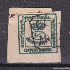 Selos: CUARTILLO EDIFIL 173 MATASELLOS CARTERÍA ARBUCIAS (GERONA).. Lote 217392318