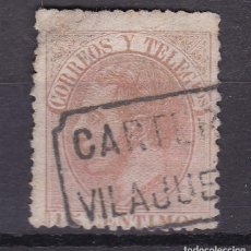 Selos: ALFONSO XII EDIFIL 210 MATASELLOS CARTERÍA VILAJUEGA (GERONA).. Lote 217392437