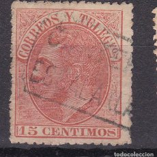 Selos: ALFONSO XII EDIFIL 210 MATASELLOS CARTERÍA ESCALA (LA) (GERONA).. Lote 217392748