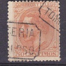 Timbres: ALFONSO XII EDIFIL 206 MATASELLOS CARTERÍA TOMELLOSO (CIUDAD REAL).. Lote 217561688