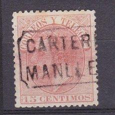 Francobolli: ALFONSO XII EDIFIL 210 MATASELLOS CARTERÍA MANLLEU (BARCELONA).. Lote 217648166