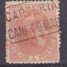 Francobolli: ALFONSO XII EDIFIL 210 MATASELLOS CARTERÍA CANET DE MAR (BARCELONA).. Lote 217648591