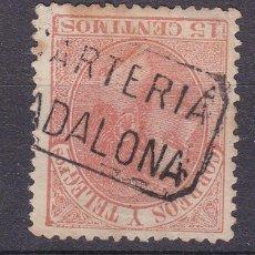 Francobolli: ALFONSO XII EDIFIL 210 MATASELLOS CARTERÍA BADALONA (BARCELONA).. Lote 217649026