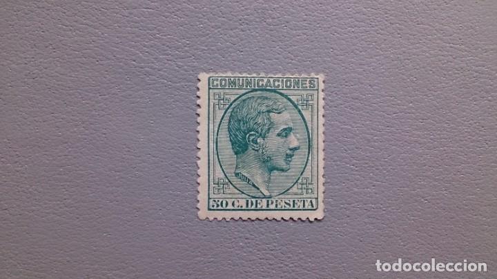 ESPAÑA-1878 - ALFONSO XII - EDIFIL 196 - MH* - NUEVO CON GOMA - MARQUILLA ROIG - VALOR CATALOGO 133€ (Sellos - España - Alfonso XII de 1.875 a 1.885 - Nuevos)