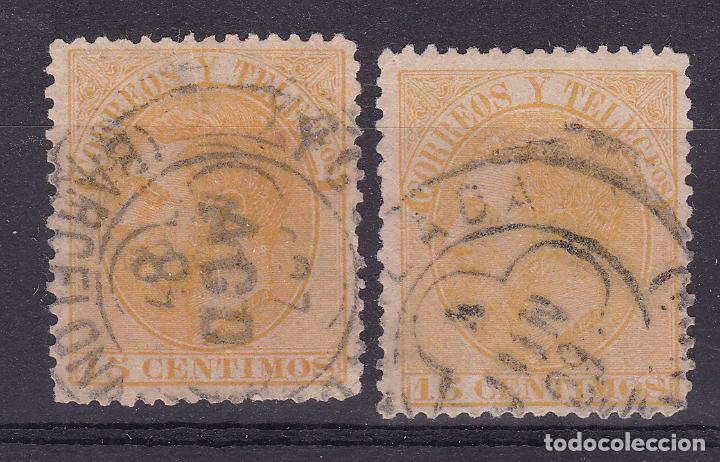 LL10- ALFONSO XII EDIFIL 210 MATASELLOS TRÉBOL YGUALADA (BARCELONA) X 2 SELLOS (Sellos - España - Alfonso XII de 1.875 a 1.885 - Usados)