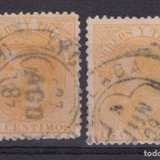 Francobolli: LL10- ALFONSO XII EDIFIL 210 MATASELLOS TRÉBOL YGUALADA (BARCELONA) X 2 SELLOS. Lote 218448547
