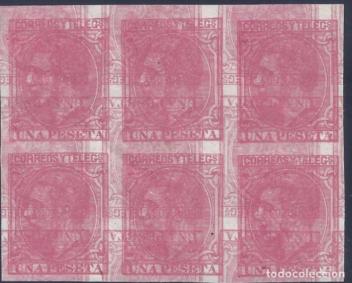 EDIFIL 207 ALFONSO XII. AÑO 1879. BLOQUE DE 6 (VARIEDAD...MACULATURA). LUJO. (Sellos - España - Alfonso XII de 1.875 a 1.885 - Nuevos)