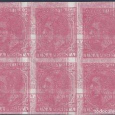 Sellos: EDIFIL 207 ALFONSO XII. AÑO 1879. BLOQUE DE 6 (VARIEDAD...MACULATURA). LUJO.. Lote 218521996