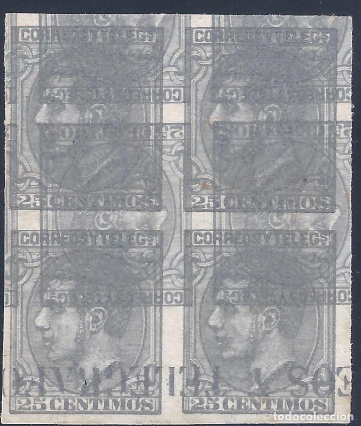 EDIFIL 204 ALFONSO XII. AÑO 1879. BLOQUE DE 4 (VARIEDAD...MACULATURA). LUJO. (Sellos - España - Alfonso XII de 1.875 a 1.885 - Nuevos)