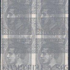 Sellos: EDIFIL 204 ALFONSO XII. AÑO 1879. BLOQUE DE 4 (VARIEDAD...MACULATURA). LUJO.. Lote 218522985
