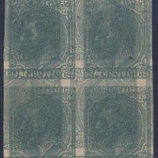 Sellos: EDIFIL 201 ALFONSO XII. AÑO 1879. BLOQUE DE 4 (VARIEDAD...MACULATURA). LUJO.. Lote 218523842