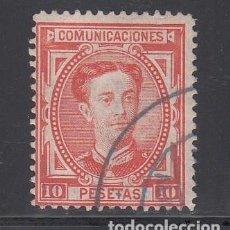 Sellos: ESPAÑA, 1876 EDIFIL Nº 182, 10 PTS BERMELLÓN, ALFONSO XII.. Lote 218634723