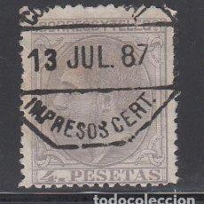 Sellos: ESPAÑA, 1879 EDIFIL Nº 208, 4 PTS GRIS, ALFONSO XII.. Lote 218635112