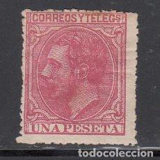 Sellos: ESPAÑA, 1879 EDIFIL Nº 207 /*/, 1 PTS ROSA. ALFONSO XII.. Lote 218637955
