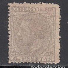 Sellos: ESPAÑA, 1879 EDIFIL Nº 208 (*), 4 PTS GRIS. ALFONSO XII.. Lote 218638702