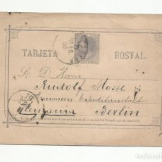 Sellos: ENTERO POSTAL EDIFIL 11 CIRCULADA 1883 DE CARTAGENA MURCIA A BERLIN ALEMANIA. Lote 218756198