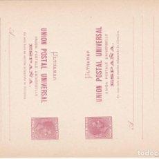 Sellos: HP4-11-ENTERO POSTAL DOBLE CUBA EDIFIL 13 NUEVO. SIN DOBLAR. Lote 218945012
