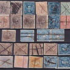 Sellos: DD31-CLÁSICOS X 26 SELLOS MATASELLOS TINTA. Lote 218947462