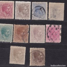 Sellos: DD31- CLÁSICOS COLONIAS FILIPINAS EDIFIL 57 /66 NUEVOS Y USADOS. Lote 219029956