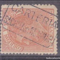 Sellos: LL25- CLÁSICOS EDIFIL 210 MATASELLOS CARTERÍA SANTA CRUZ DE RETAMAR (TOLEDO). Lote 219030638