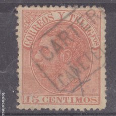 Sellos: LL25- CLÁSICOS EDIFIL 210 MATASELLOS CARTERÍA CAÑETE LA REAL (MÁLAGA). Lote 219030670