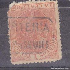 Timbres: LL25- CLÁSICOS EDIFIL 210 MATASELLOS CARTERÍA VILLAREJO DE SALVANES (MADRID). Lote 219030672