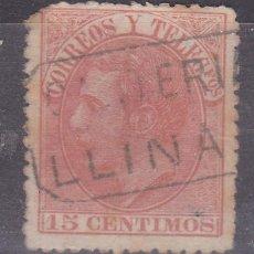 Sellos: LL25- CLÁSICOS EDIFIL 210 MATASELLOS CARTERÍA LLINAS (BARCELONA). Lote 219030682