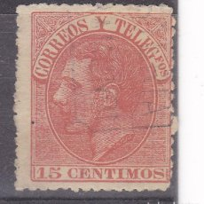 Sellos: LL25- CLÁSICOS EDIFIL 210 MATASELLOS CARTERÍA TARAMUNDI (OVIEDO). Lote 219030692