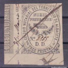 Timbres: LL27-PARAFISCALES COLEGIO NOTARIAL ALBACETE 3 PESETAS 1887. Lote 219116698