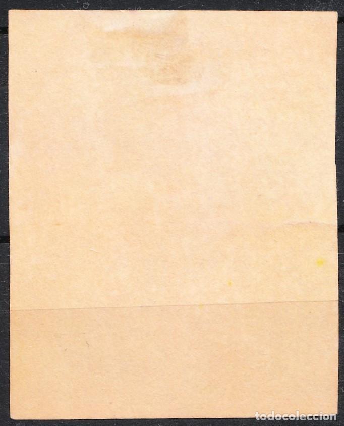 Sellos: ALFONSO XII VARIEDAD DOBLE IMPRESIÓN UNA PESETA Y 10 C DE PESO BLOQUE DE 4 SIN DENTAR - Foto 2 - 219437752