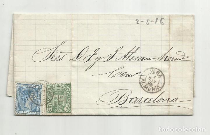 CIRCULADA Y ESCRITA ESCASEZ PASTA JABON 1876 DE GARRUCHA VERA ALMERIA A BARCELONA (Sellos - España - Alfonso XII de 1.875 a 1.885 - Cartas)