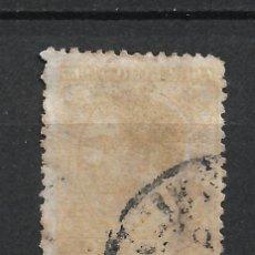 Sellos: ESPAÑA 1877 EDIFIL 189 USADO - 17/25. Lote 219608812