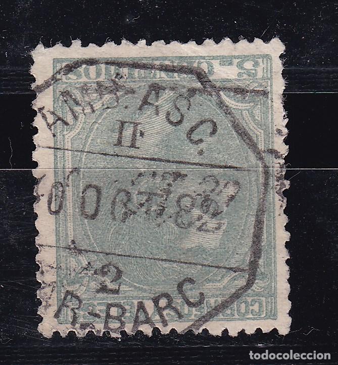 CL12-29- ALFONSO XII MATASELLOS AMBULANTE 2 TAR- BARC (Sellos - España - Alfonso XII de 1.875 a 1.885 - Usados)