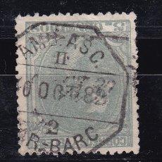 Sellos: CL12-29- ALFONSO XII MATASELLOS AMBULANTE 2 TAR- BARC. Lote 221276436