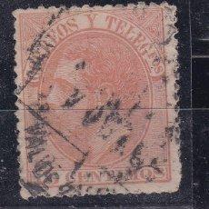Sellos: CL12-25-ALFONSO XII MATASELLOS AMBULANTE VAL DE ZAFAN. Lote 221283235